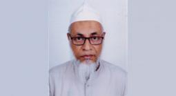 Prof. Dr. Md. Monjur Hossain