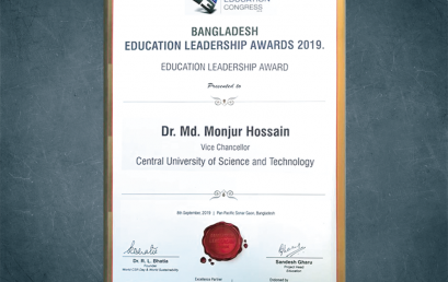 CUST Vice Chancellor Prof. Dr. Md. Monjur Hossain Receives Bangladesh Education Leadership Award 2019