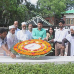 Newly appointed VC of CUST pays tribute to Father of the Nation Bangabandhu Sheikh Mujibur Rahman