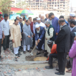Inauguration of Construction Work of CUST Academic & Administrative Building