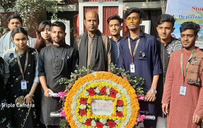 International Mother Language Day Observed at CUST