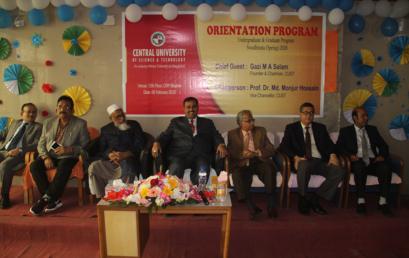 Orientation Program of Spring 2020 Held